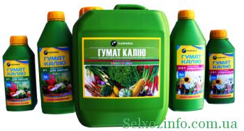 Гуманат калия в Украине на Galicina.com.ua